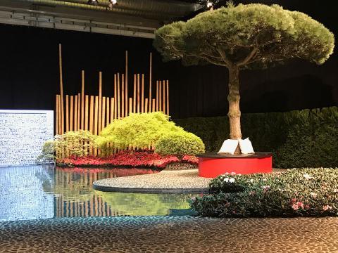 Giardina 2021